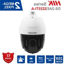 Hikvision 2MP IR Turbo 5-Inch PTZ Camera DS-2AE5225TI-A 150m